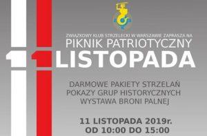 Piknik patriotyczny na strzelnicy ZKS w Warszawie @ Marymoncka 42